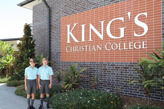 Kpc Two Boys School Front
