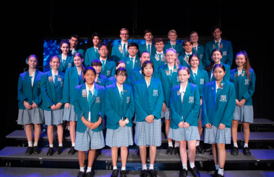 Year 10 12 Honours Assembly Sem 1 Web Ready 14