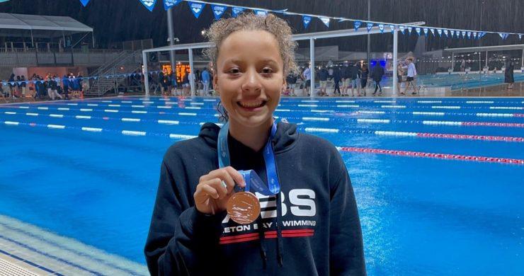 2021 Australian Age Championships