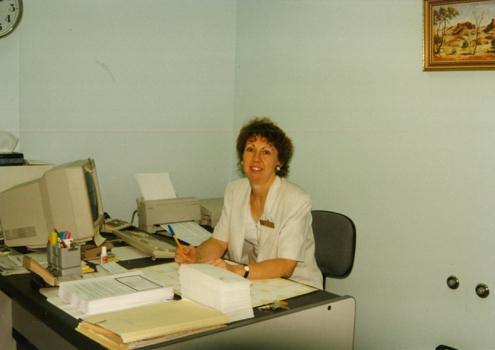 Marlylyn 1996 2