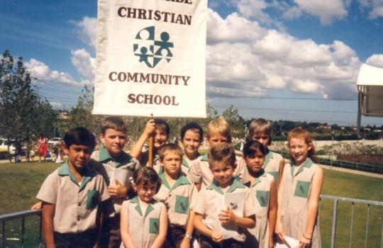 First School Banner 2
