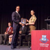 2017 Adfa Education Award 2