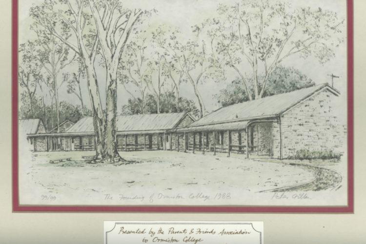 Ormiston-College-Campus-Drawing-1988