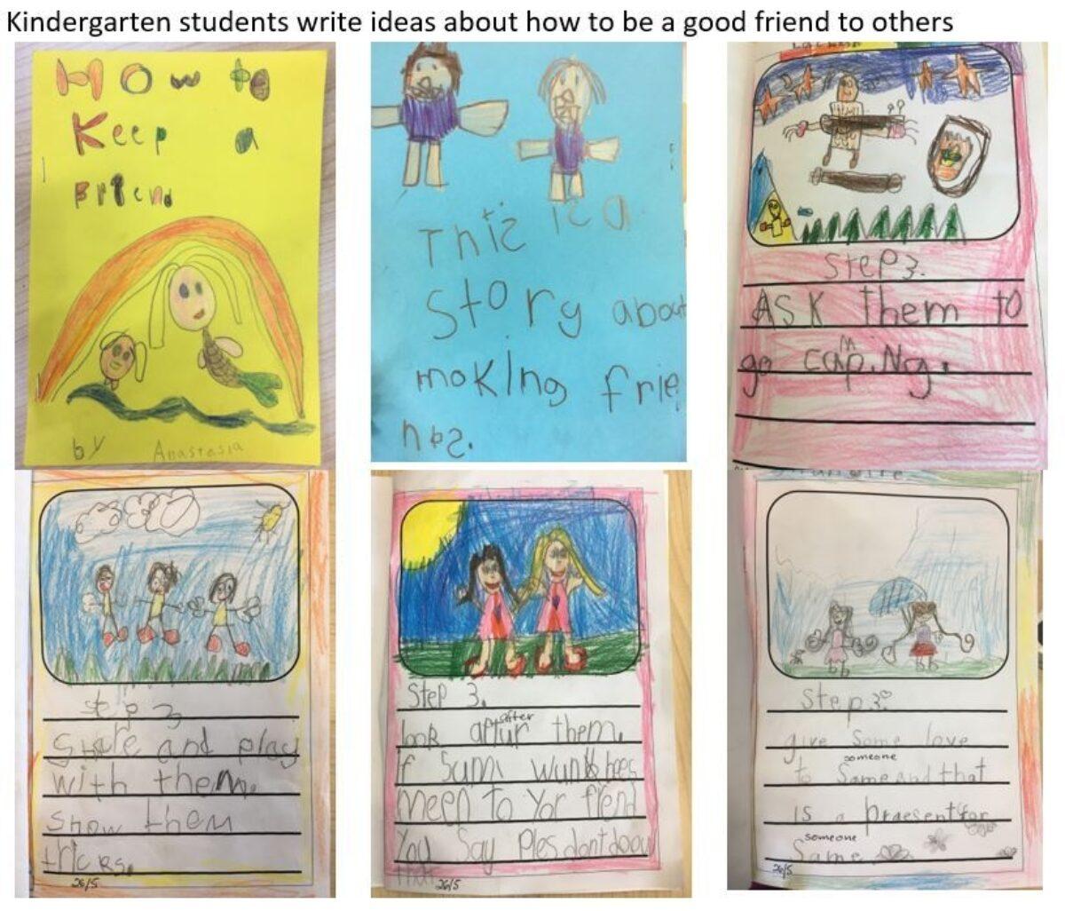 Kindy students' writing