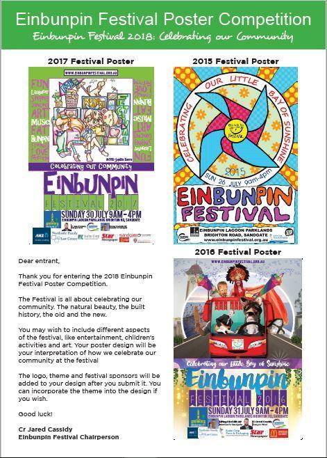 Einbunpin-Festival-poster-entry-2018-b.J