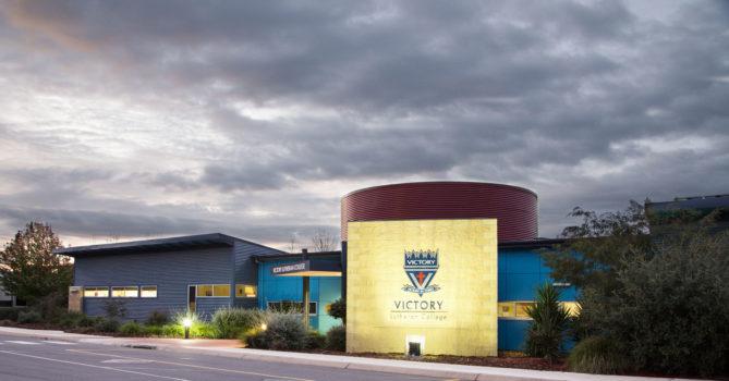Asset Facilities School Exterior 1